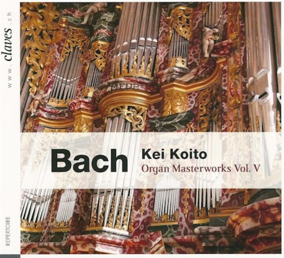 J.S. Bach: Organ Masterworks Vol. V