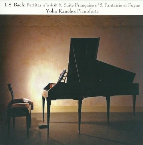 J.S. Bach: Partitas, Suite française, Fantaisie et Fugue