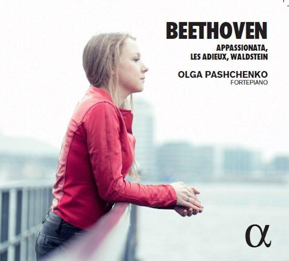 Beethoven: Appassionata, Les Adieux, Waldstein