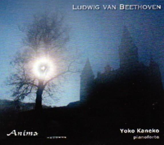 Beethoven: Klaviersonates