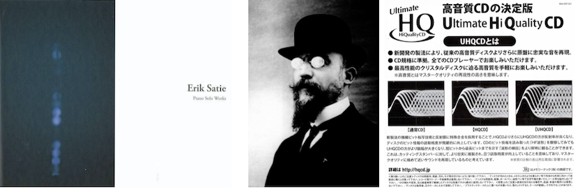 Erik Satie + Keiko Shichijo + Érard + Acoustic Revive =  Briljant!
