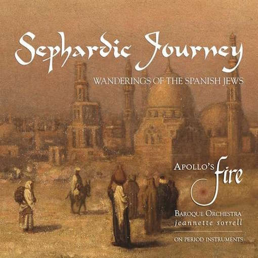 Sephardic Journey – Wanderings of the Spanish Jews