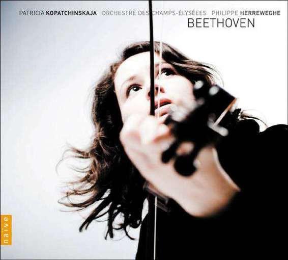 Beethoven: Violin Concerto, Romances, Violin Concerto WoO 5 (fragment)